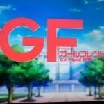 ガールフレンド(仮)1話を見終わって