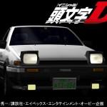 車好きの原点!【頭文字D】あなたはどの車が好き?