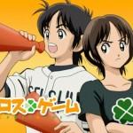 野球マンガの王道・あだち充作品の最新アニメ【クロスゲーム】の名シーン