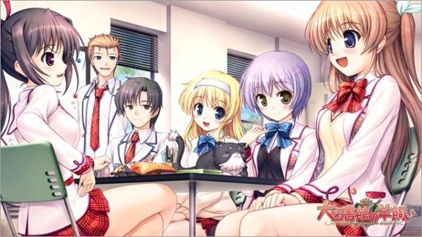 gamehitsujikai2