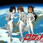 女子高生×宇宙飛行士!【ロケットガール】-宇宙がまだ遠かった時代-