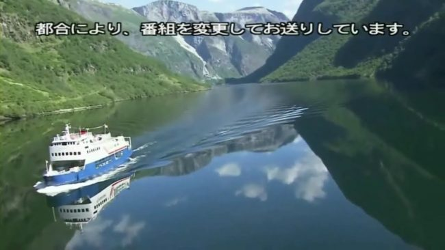 nice-boat
