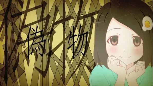 tsukihidisuko