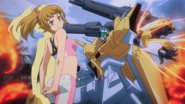 gundambuildfighterstry