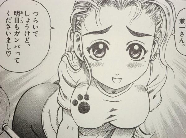 miukenichi4