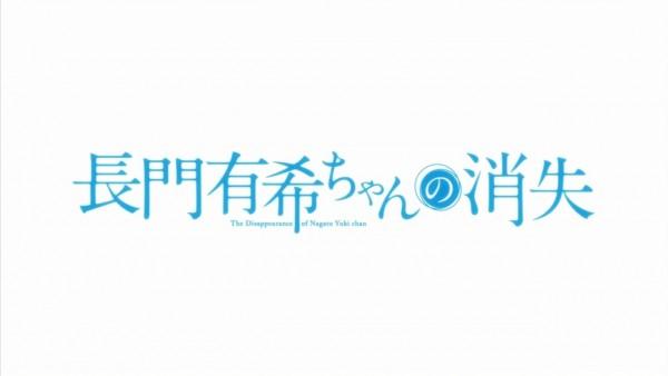 nagatoyukichan1wa2
