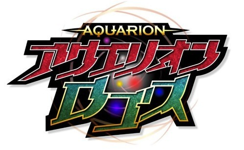 aquarionlogos3
