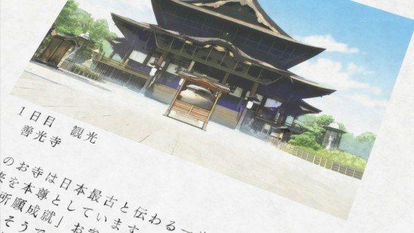 nagatoyukichan7wa26