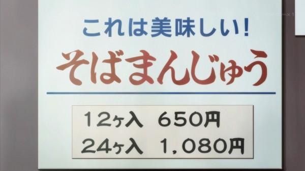 nagatoyukichan7washoku6
