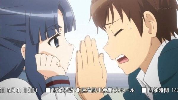nagatoyukichan6wa16