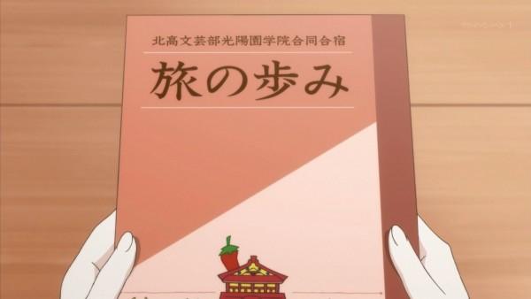 nagatoyukichan7wa5
