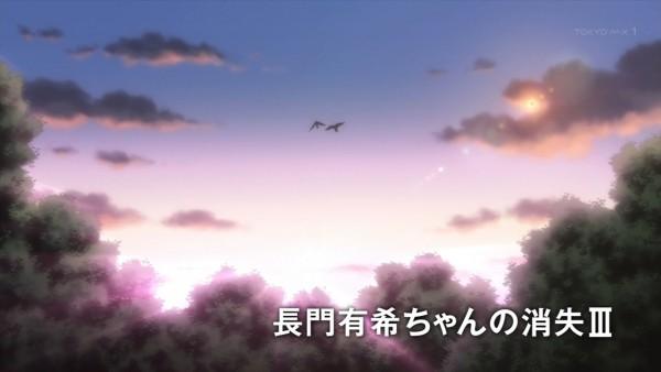 nagatoyukichan12wa55