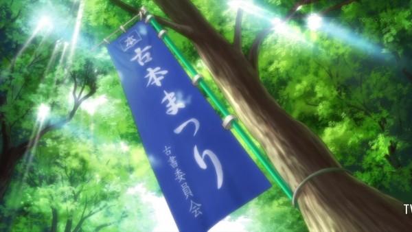 nagatoyukichan13wa8