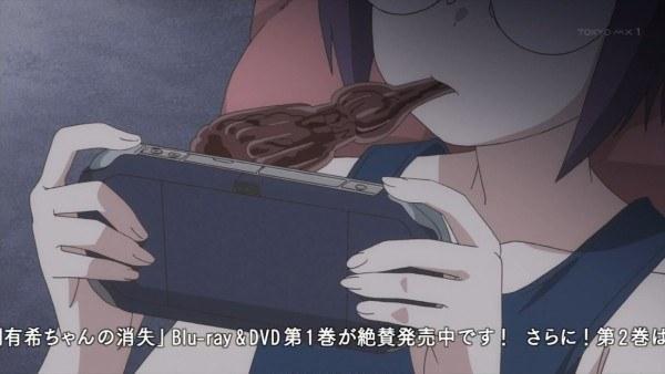 nagatoyukichan14wa11