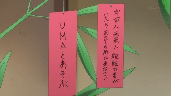 nagatoyukichan14wa39