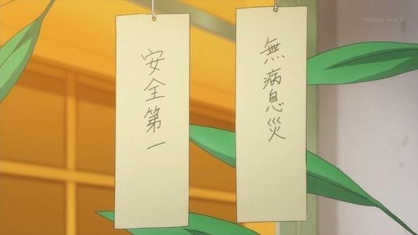 nagatoyukichan14wa42