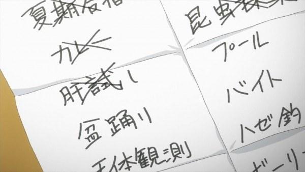 nagatoyukichan16wa14