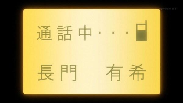 nagatoyukichan16wa4