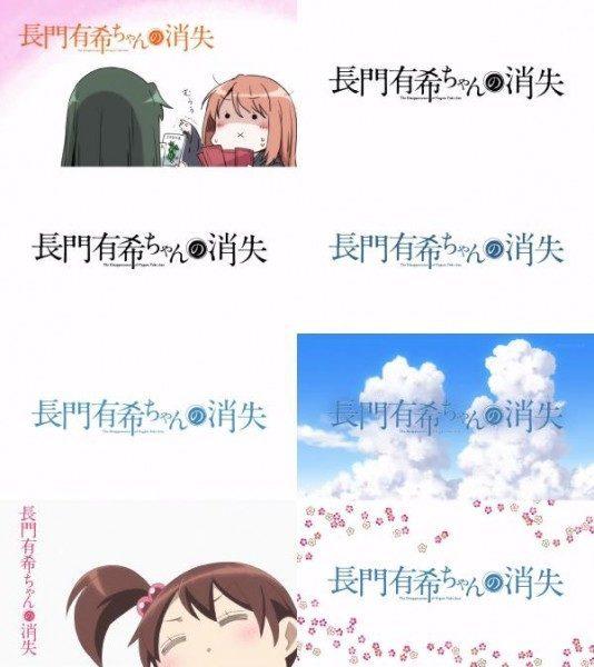 nagatoyukichan_icatchjpg