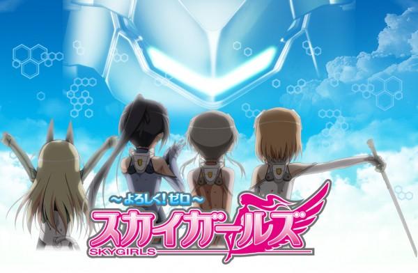 skygirls2
