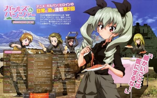 girlsundpanzer12