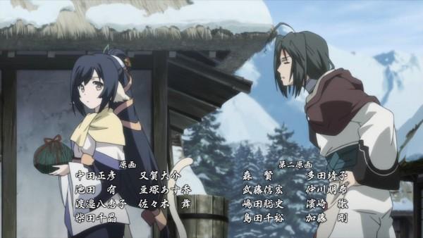 utawareitsuwari1wa41