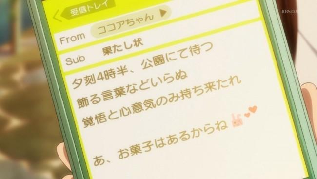 gochiusa2ki8wa22