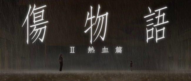 kizumonogatari1