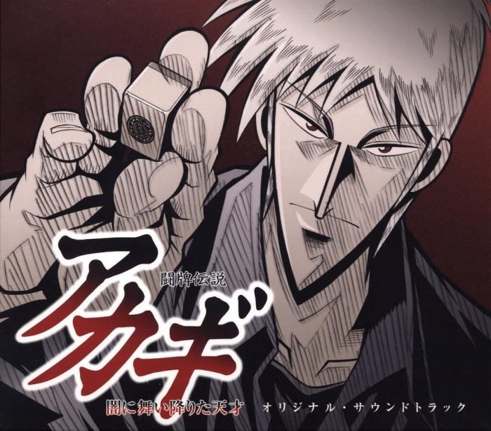 Resultado de imagen para akagi anime